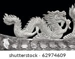 Low Relief Stone Dragon In...