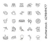 Vector Icon Set Representing...