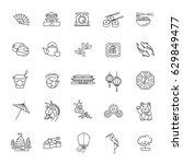 vector icon set representing... | Shutterstock .eps vector #629849477