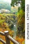 beautiful scenery of takachiho... | Shutterstock . vector #629910863