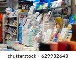 bangkok  thailand   21 january  ... | Shutterstock . vector #629932643