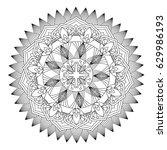 flower mandala vector...   Shutterstock .eps vector #629986193
