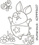 coloring page outline of... | Shutterstock .eps vector #629995637