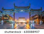 Zhengyang Gate  Qianmen Street...
