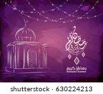 illustration of ramadan kareem.  | Shutterstock .eps vector #630224213