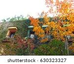 tokyo  japan   december 10 ... | Shutterstock . vector #630323327