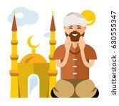 vector islamic prayer. flat... | Shutterstock .eps vector #630555347