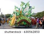 manila  philippines apr 22 ... | Shutterstock . vector #630562853