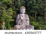 buddha statue  25 march 2017 ... | Shutterstock . vector #630563777