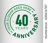40 years anniversary logo... | Shutterstock .eps vector #630616787