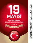 may 19th turkish commemoration... | Shutterstock .eps vector #630651263