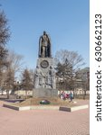 Small photo of A monument to Admiral Kolchak in Irkutsk, Eastern Siberia, Russia, March 27, 2017