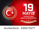 may 19th turkish commemoration... | Shutterstock .eps vector #630672677