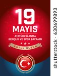 may 19th turkish commemoration... | Shutterstock .eps vector #630699893