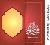 happy eid  eid mubarak  vector... | Shutterstock .eps vector #630716237