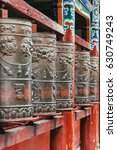 Tibetan Prayer Wheels At The...