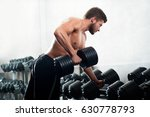 young muscular male athlete... | Shutterstock . vector #630778793