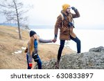 photographers on a hill | Shutterstock . vector #630833897