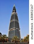 riyadh  saudi arabi  23 sep... | Shutterstock . vector #630852167