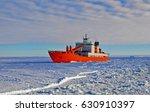 progress station  antarctica ... | Shutterstock . vector #630910397