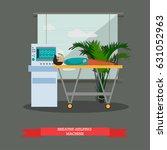 mechanical ventilation concept... | Shutterstock .eps vector #631052963