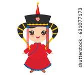 Mongolian Girl In Red National...