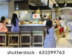 blurred of food park hall with... | Shutterstock . vector #631099763