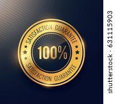 satisfaction guarantee golden... | Shutterstock .eps vector #631115903