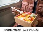 tourist eating japan bento food ... | Shutterstock . vector #631140023