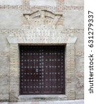 Small photo of antique door of a feudal house in Borja town, Spain