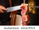 brazilian picanha | Shutterstock . vector #631619513
