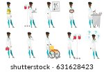 african ophthalmologist... | Shutterstock .eps vector #631628423