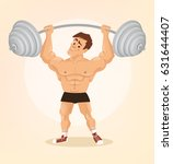 smiling happy bodybuilder man... | Shutterstock .eps vector #631644407