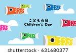 japanese children's day with...   Shutterstock .eps vector #631680377