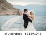 beautiful wedding couple bride... | Shutterstock . vector #631891043
