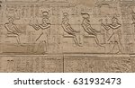 Hieroglypic Carvings On Wall A...