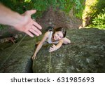 young happy female climber is... | Shutterstock . vector #631985693