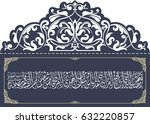 ramadan in quran karim. ramadan ...   Shutterstock .eps vector #632220857