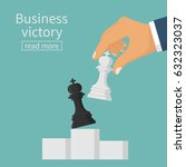 Business Victory Concept....