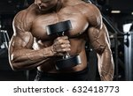 handsome man with big muscles ... | Shutterstock . vector #632418773