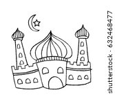 mosque illustration.... | Shutterstock .eps vector #632468477