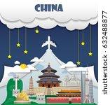 china travel background... | Shutterstock .eps vector #632488877