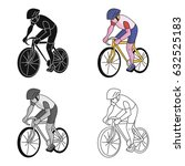 an athlete with a helmet riding ... | Shutterstock .eps vector #632525183