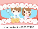 cute cartoon dentist with tooth ...   Shutterstock .eps vector #632557433