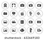 photography icons | Shutterstock .eps vector #632669183