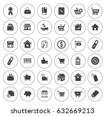 sale icons | Shutterstock .eps vector #632669213