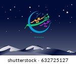eid mubarak written in arabic...   Shutterstock .eps vector #632725127