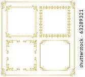 Постер, плакат: gold frame Set of