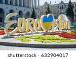 Small photo of Eurovision 2017. Kyiv City May 3, 2017. Official logo of Eurovision Song Contest 2017 located on Maidan Nezalezhnosti (Independence Square).The picture was taken in the afternoon.