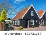 De Woude  Netherlands  April 3...